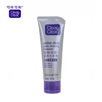 可伶可俐(Clean&Clear)清痘洗面露100g(洗面奶 洁面 防止痘痘扩散)