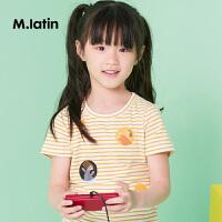 【2件2.5折:59元】马拉丁童装女童短袖夏款新款趣味印花图案黄白条纹套头衫