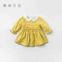 davebella戴维贝拉2020春新款女童连衣裙宝宝碎花公主裙DBM12837