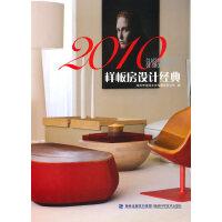 2010�影宸吭O��典