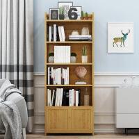 【618 限时特惠】简易书架落地书柜置物架实木多层创意简约现代儿童学生收纳储物柜