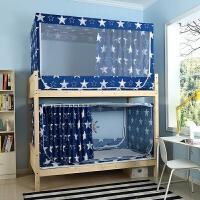 学生宿舍床帘两用一体式男女寝室上铺下铺蚊帐遮光帘子0.9M带支架 其它