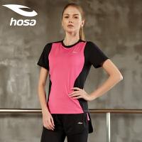 hosa浩沙女子快干T恤短袖 新款跑步健身房运动上衣显瘦瑜伽服