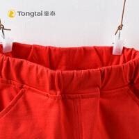 婴儿休闲夏装两件套夏季新款5-24月男女宝宝套头背心短裤套装