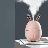 加湿器 萌兔子迷你加湿器usb家用静音卧室小型桌面空气喷雾补水器