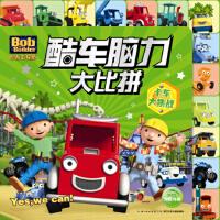 巴布工程师 酷车脑力大比拼:卡车大挑战,英国HIT娱乐有限公司,海豚传媒,长江少年儿童出版社,978755603176