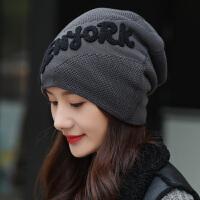 帽子女秋冬韩版潮保暖毛线帽加绒包头百搭针织帽防寒防风堆堆帽子