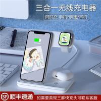 iphone11无线充电器苹果xsmax专用三合一充电支架iwatch5快充底座