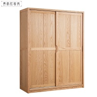 大衣柜 卧室组合家具北欧两门推拉衣橱收纳柜 2门