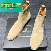 新品上市靴男短靴马丁靴C 卡其色磨砂真皮尖头低帮休闲鞋 杏色