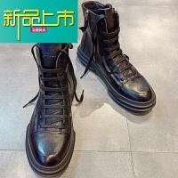 新品上市18新款马丁靴男加绒靴子秋冬季潮流高帮真皮工装靴男棉鞋子 黑色 ZM6858