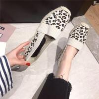 女鞋2019春季新款豹纹时尚个性平底单鞋方头浅口百搭针织牛筋底
