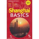 精彩上海(英文版) Shanghai-basics