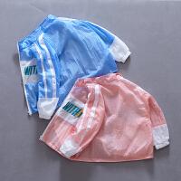 儿童防晒衣轻薄透气夏季宝宝防晒服男童外套上衣