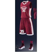 套装男个性篮球衣女运动印字背心比赛队服篮球服学生训练球服