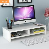 电脑显示器台式桌上屏幕底座增高架子 办公室简约收纳置物架支架