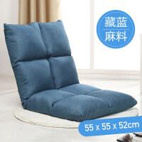 懒人榻榻米阳台沙发椅单人卧室飘窗叠床上靠背椅迷你地板小沙发 SZ藏蓝 大号