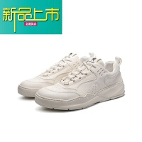 新品上市网红百搭真皮小白鞋男士韩版运动增高休闲鞋流行潮流厚底板鞋