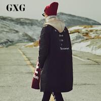 【GXG过年不打烊】GXG男装 冬季男士时尚都市青年流行长款保暖连帽黑色羽绒服外套男