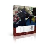 演出 鬼马星作品,鬼马星,二十一世纪出版社,9787556821099