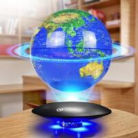 磁悬浮地球仪办公室客厅桌面创意摆件家居装饰品电视柜摆设工艺品