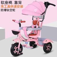 三轮车脚踏车1-2-3-5-6岁轻便宝宝手推车易携童车 马克粉旋转座椅钛空轮+遮阳棚 金鸣S弯