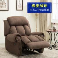头等太空舱沙发单人功能真皮沙发椅子影音电动沙发懒人沙发椅