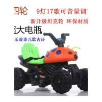 儿童电动车摩托车三轮车宝宝电动汽车甲壳虫儿童玩具车小孩可坐骑ZQ140 {四轮 早教彩灯可调音 跑6小时 }