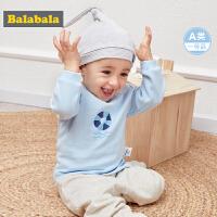 巴拉巴拉宝宝打底衫圆领男童t恤长袖婴儿上衣女童衣服两件装时尚