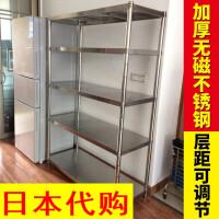 不锈钢架五层厨房置物架家用落地收纳架储物架整理架仓库货