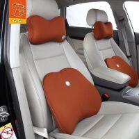 汽车头枕腰靠 记忆棉护颈枕车用腰枕 车头枕靠垫