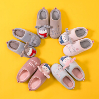 儿童棉拖鞋家居男童女童秋冬季室内卡通可爱新款保暖棉鞋亲子宝宝