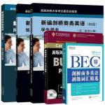 新编剑桥商务英语初级 BEC初级 商务英语教材 剑桥BEC初级 学生用书 同步辅导 练习册 真题集 词汇精选全套5本