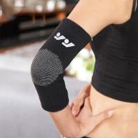运动护肘篮球羽毛球肘保暖加长薄骑行四季男女护具关节健身护臂