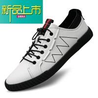 新品上市男鞋冬季潮鞋45韩版潮流46大码板鞋47透气皮鞋男休闲鞋加大号48