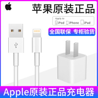 Apple/�O果����原�b正品iPhone7/8plus/6/x/XR/11pro/XSMAX原�S手�C充�器�6s快充5
