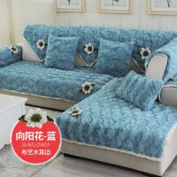 冬季简约现代沙发垫毛绒防滑整套双人三人沙发套123组合套装定制