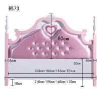 床头板软包韩式田园公主靠背白色烤漆单双人简约现代床头定制