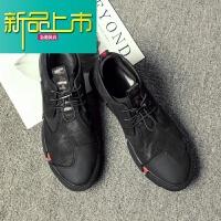 新品上市男鞋春季潮鞋19新款韩版潮流百搭板鞋英伦内增高休闲皮鞋