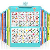 幼儿童早教点读书0-3-6岁宝宝有声挂图学习机中英语拼音识字发声
