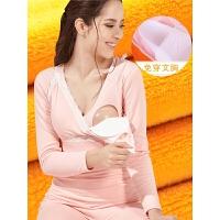 秋冬季哺乳秋衣上衣孕妇产后打底衫棉单件喂奶保暖内衣加绒
