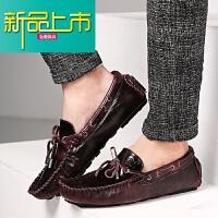 新品上市男士豆豆鞋男真皮系带休闲鞋头层牛皮鞋酒红色韩版个性百搭男鞋子