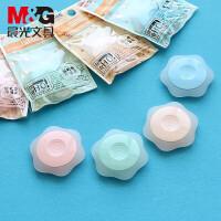 晨光(M&G)可擦笔橡皮热可擦专用三角糖果色可擦中性笔专用橡皮擦