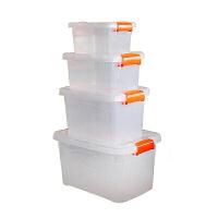 【四件套】整理箱 创意透明塑料收纳箱车载储物盒儿童玩具箱家居日用多功能大容量结实耐用杂物收纳盒(四件套)