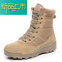 新品上市秋冬男真皮马丁靴 种兵作战术靴 高帮沙漠靴系带大码工装鞋