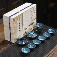 功夫茶具套装家用整套茶杯简约客厅建盏天目釉陶瓷全套礼盒