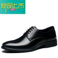 新品上市男士商务正装皮鞋45真皮46英伦系带47大码男鞋48新郎36结婚鞋37