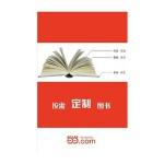 【按需印刷】―校园赠言,李铭,中国环境科学出版社,7801357108
