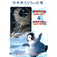 快乐的大脚 快乐的大脚2(DVD)