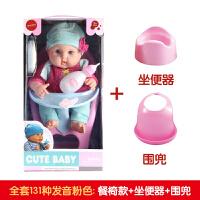 会说话的智能洋娃娃玩具婴儿软硅胶宝宝女孩过家家陪睡喝水尿c 彩盒包装(会喝水尿尿)
